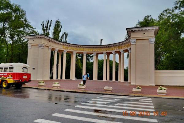 парк імені Т.Г. Шевченка