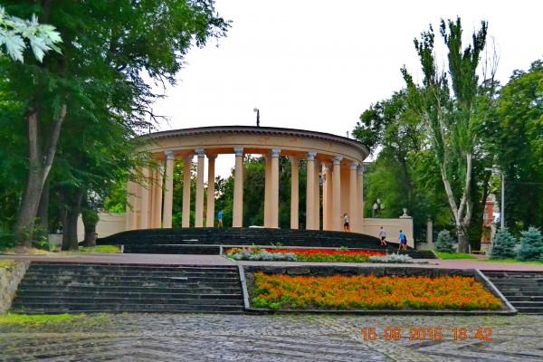 парк им. Т.Г. Шевченко в Днепропетровске
